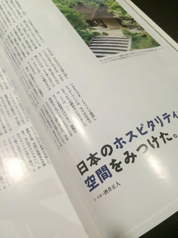 日経REALにコラムが掲載されましたサムネイル