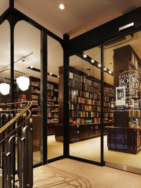 北沢書店サムネイル